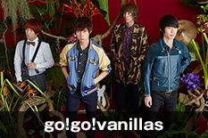 go!go!vanillas