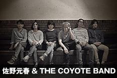 佐野元春 and THE COYOTE BAND