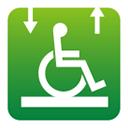 車椅子専用エレベーター