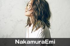NakamuraEmi