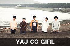 YAJICO GIRL